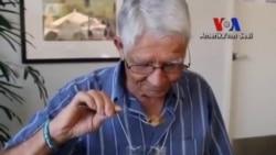 Parkinson Hastaları İçin Akıllı Kaşık