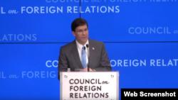 美國防部長埃斯珀12月13日在紐約發表演講(外交關係協會網站截圖)