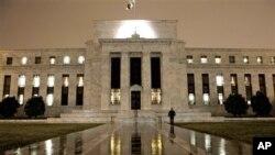 Здание Федеральной резервной системы США в Вашингтоне (архивное фото)