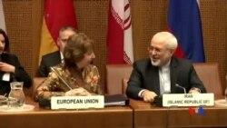 2014-05-14 美國之音視頻新聞: 伊朗與世界大國討論核協議