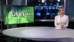 طرح دولت ایران برای پرداخت وام ۲۵ میلیون تومانی خودرو