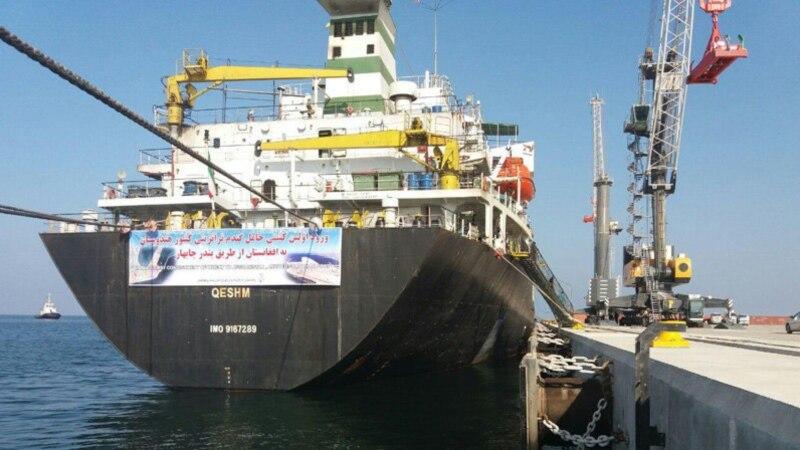 ایران: چاہ بہار کی بندرگاہ لیز پر بھارت کو دینے کا معاہدہ
