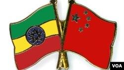 ETHIOPIA -CHINA