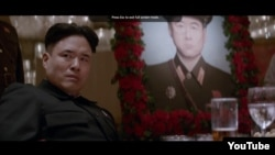 김정은 암살을 소재로 한 미국 코미디 영화 '인터뷰' 예고편의 한 장면.