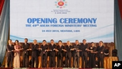 The 49th Association of Southeast Asian Nations (ASEAN) Foreign Ministers' Meeting held its opening ceremony in Vientiane, Laos, July 24, 2016.