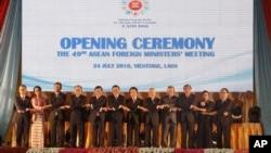 24일 라오스 수도 비에티안에서 진행된 동남아시아국가연합(ASEAN) 외교장관 회의 개막식 현장.