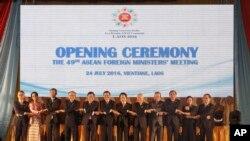 Hội nghị Bộ trưởng Ngoại giao ASEAN lần thứ 49 khai mạc ở Vientiane, Lào, Chủ Nhật, 24/7/2016.