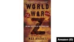 """""""Світова війна Z"""" Макса Брукса"""