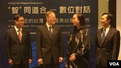 美国在台协会处长郦英杰(左二)和台湾数位政务委员唐凤(左三)在台北提升美台安全关系的数位对话会上交谈。(2019年11月7日美国之音齐勇明拍摄)