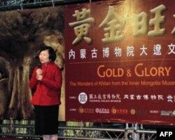 台北故宫博物院院长周功鑫 在展览开幕式上致词