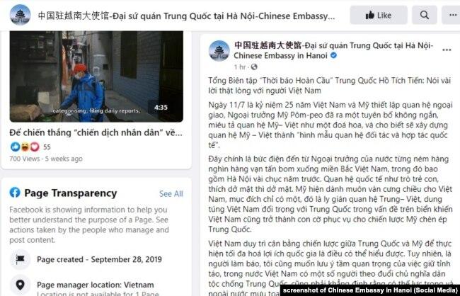 Ảnh chụp màn hình bài của Đại sứ quán Trung Quốc về quan hệ Việt-Mỹ, 13/7/2020