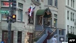 Russia House в Вашингтоне