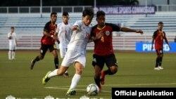 ျမန္မာ ယူ-၂၂ အသင္း နဲ႔ တီေမာလက္စေတအသင္း ကစားစဥ္ ( ဓါတ္ပံု -Myanmar Football Federation)