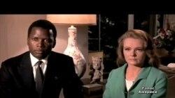 За фільм про міжрасове подружжя у 60-х погрожували