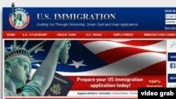 美國參議院司法委員會通過移民改革法案