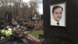 Tombstone of lawyer Sergei Magnitsky, who died in jail, at a cemetery in Moscow, Nov. 16, 2012.