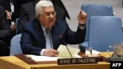 Le leader palestinien Mahmoud Abbas intervient à l'ONU, à New York, le 20 février 2018.