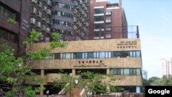 香港大學學生會。