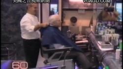 2011-11-05 美國之音視頻新聞: 著名CBS主持安迪魯尼逝世享年92歲