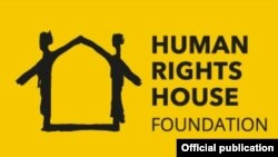 İnsan Hüquqları Evi Fondu