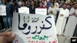 Bức ảnh trích từ video trên YouTube cho thấy cuộc biểu tình chống chính phủ ở thành phố Kafr Ruma của Syria hôm 11/5/12