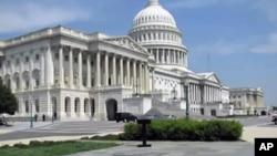 Накусо евакуирани делови на Конгресот