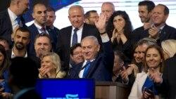 Nouvelle victoire de Netanyahu : les analyses de l'israélien Noam Bar Shalom et du marocain Mustapha Tossa