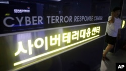 한국 경찰청의 사이버테러대응센터. 경찰청은 지난 7월 한국 정부와 금융기관, 기업 홈페이지에 가해진 사이버 공격이 북한의 소행이라고 밝혔었다. (자료사진)