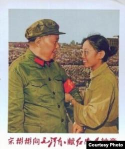 红卫兵宋彬彬给毛泽东戴红袖章。毛泽东给宋彬彬改名为宋要武 (取自网络 )
