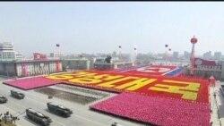 2012-04-20 粵語新聞: 美國國防部長﹕中國援助北韓導彈項目