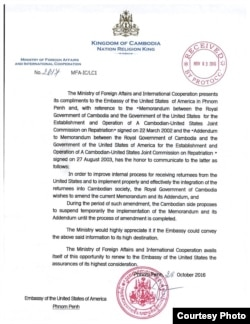 Cambodia's Ministry of Foreign Affairs letter to the U.S. Embassy of Phnom Penh to request for the suspension of the implementation of the U.S.-Cambodia repatriation agreement