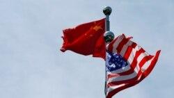 时事大家谈: 贸易协议与否,中美关系只会更糟?