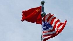 彎道超車: 中國建構自我資本價值鏈挑戰美國能成功嗎?