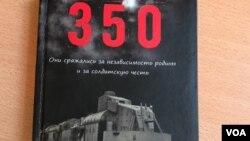 """""""350"""" kitabı"""