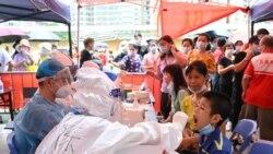 本土新冠病毒傳播大增 廣州要求所有離境者出示檢測陰性證明