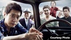 올해 추석 개봉해 인기를 얻었던 한국 영화 '간첩' 포스터.