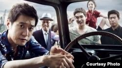 [뉴스 풍경] 영화·오락물 속 북한