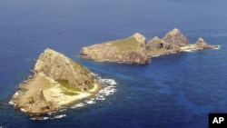 The string of islands known as Senkaku islands in Japanese, and Diaoyu in Chinese (2010 file photo)