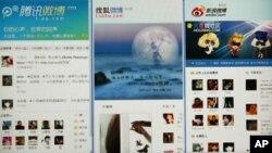 中国主要微博网页(资料照)