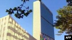 Штаб-квартира ООН у Нью-Йорку