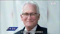 VOA连线(魏之): 中国考虑引进外国疫苗做加强针