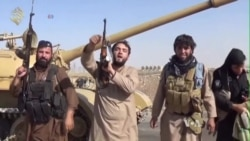 US Touts Coalition to Fight Islamic State Group