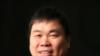 미 법무부, 텍사스대 중국인 교수 기소