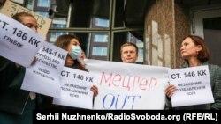 """Фото """"Радіо Свобода"""": Акція біля будівлі «Укрексімбанку», Київ, 6 жовтня 2021 року tags: Укрексімбанк / акція / протест / журналісти / активісти"""