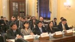 国会听证审视法轮功在华现状