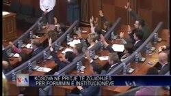 Kosove, Ndertimi i institucioneve