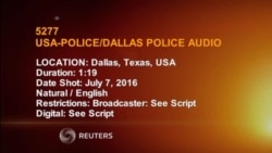 Dallas Police Dispatch Audio via Broadcastify