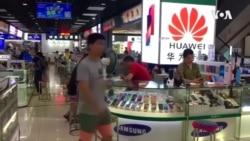 华为回应外界质疑 坚称民营 用户权益重于盈利