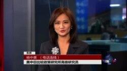 VOA连线:川普支持日韩拥核,日本各界反应不一