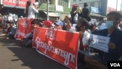 緬甸民眾抗議軍事政變。